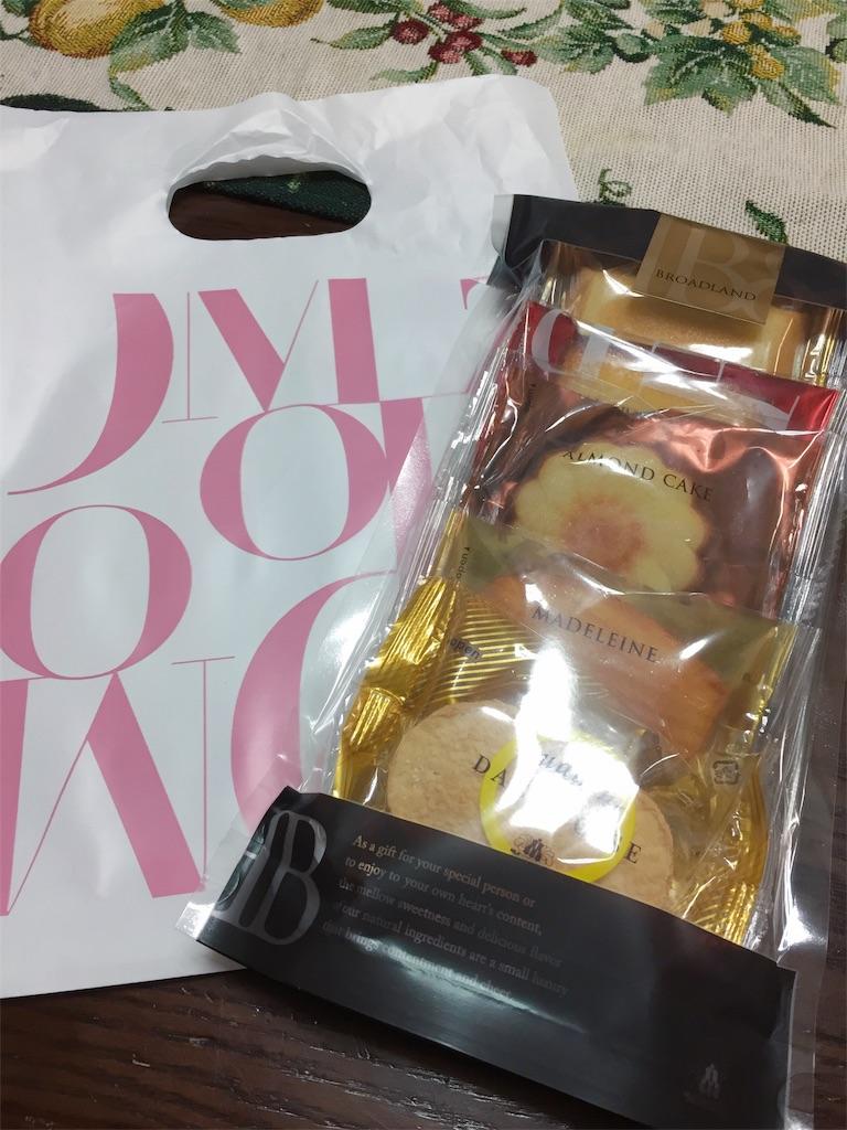 f:id:tsumashir0chan:20190314202811j:image