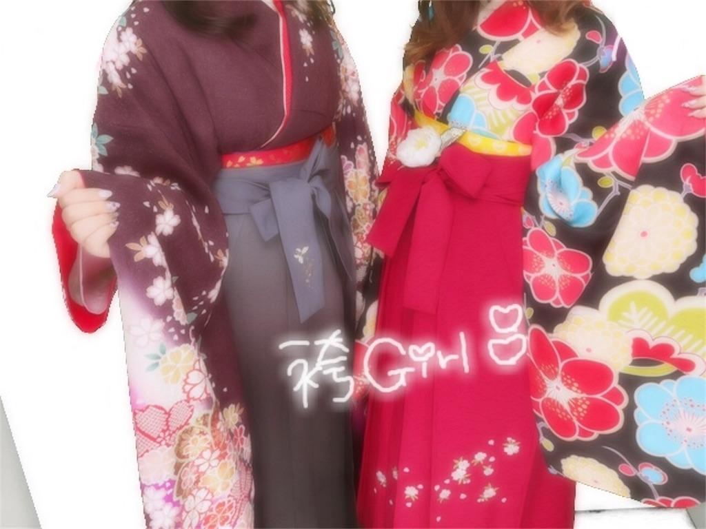 f:id:tsumashir0chan:20190320234631j:image