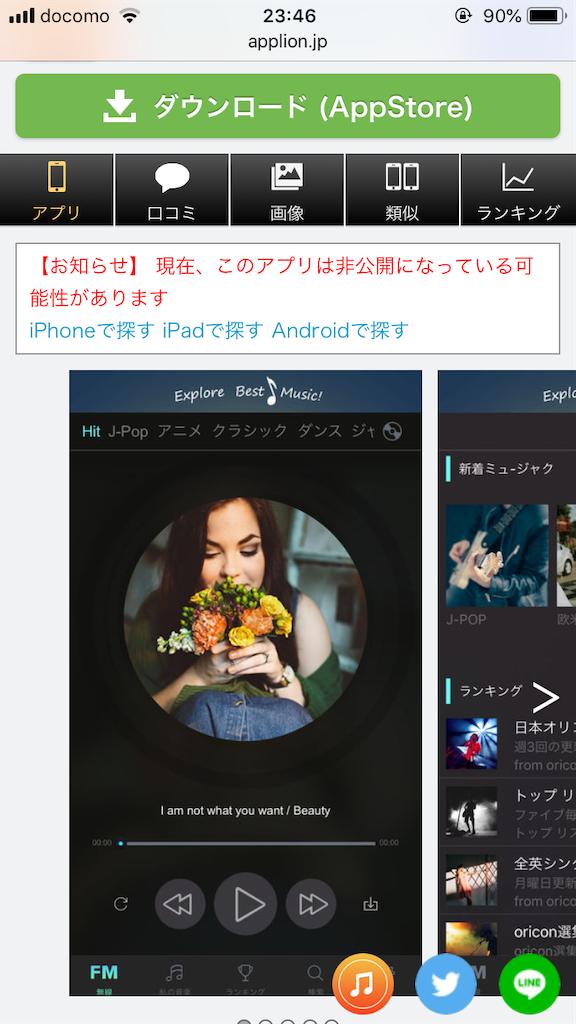 f:id:tsumashir0chan:20190321204737p:image