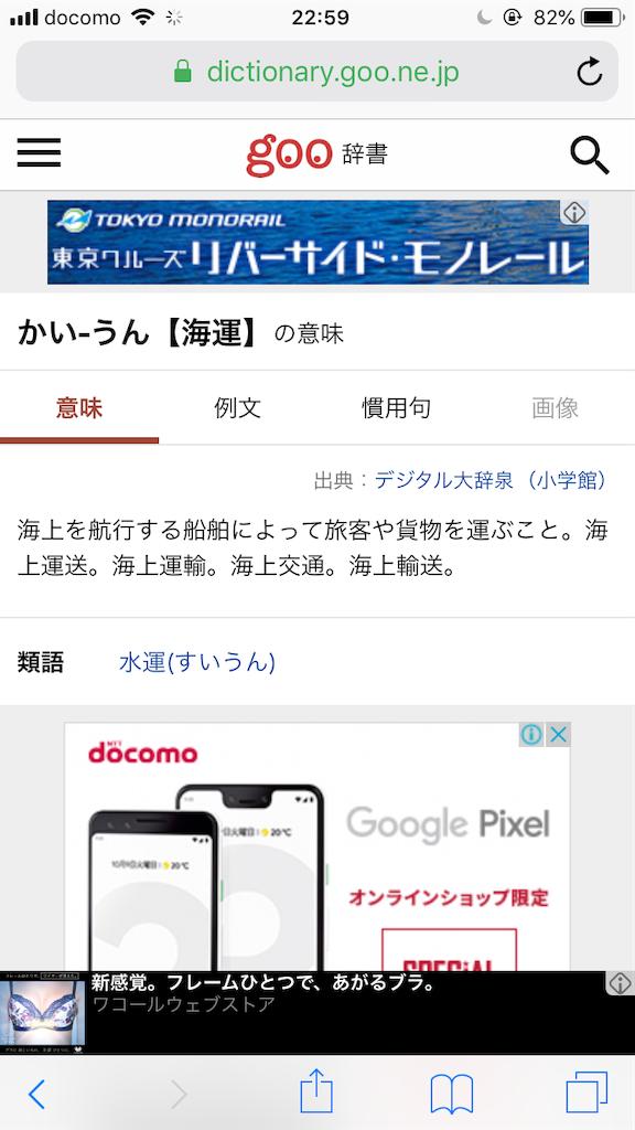 f:id:tsumashir0chan:20190322230040p:image