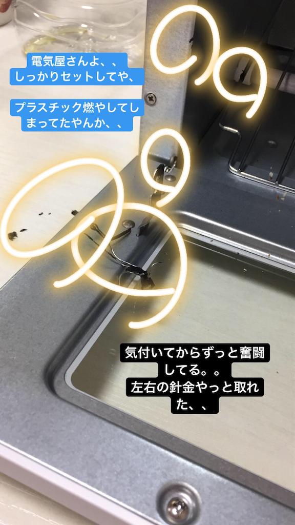 f:id:tsumashir0chan:20190325231741p:image