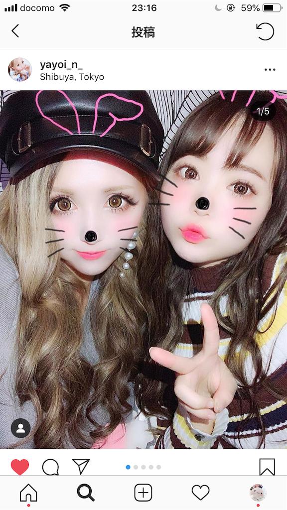 f:id:tsumashir0chan:20190328232205p:image