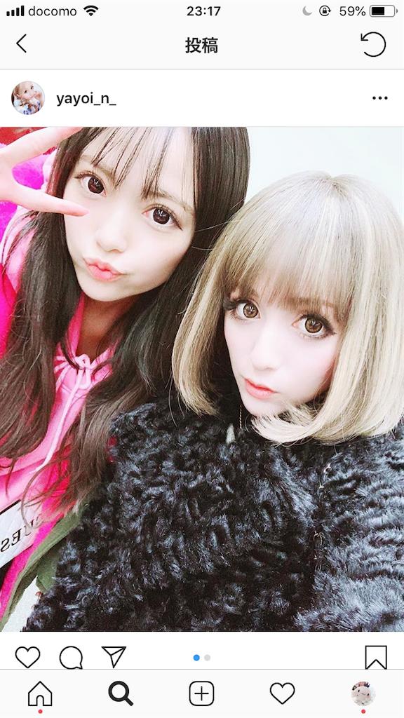 f:id:tsumashir0chan:20190328232218p:image