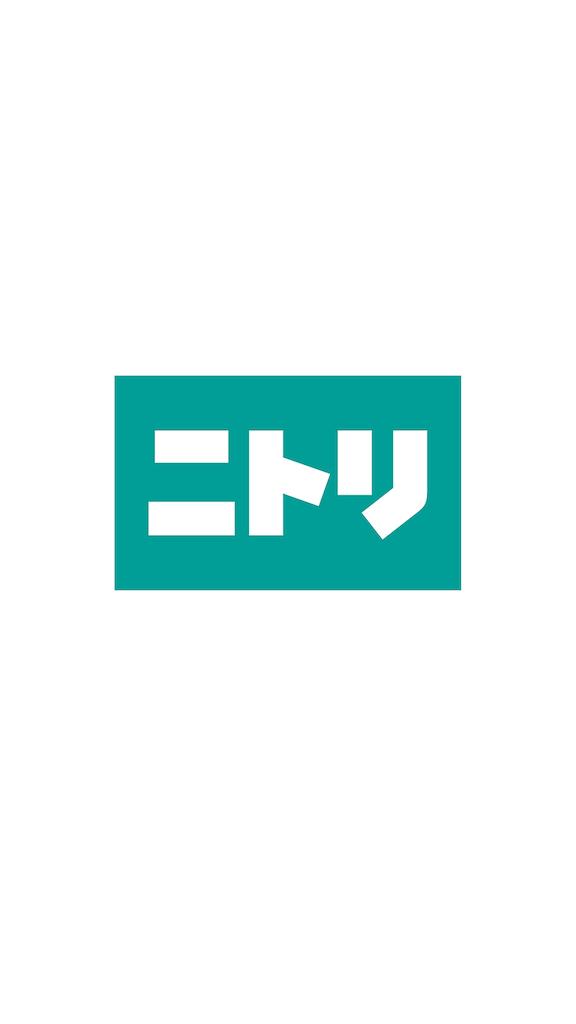 f:id:tsumashir0chan:20190329012711p:image