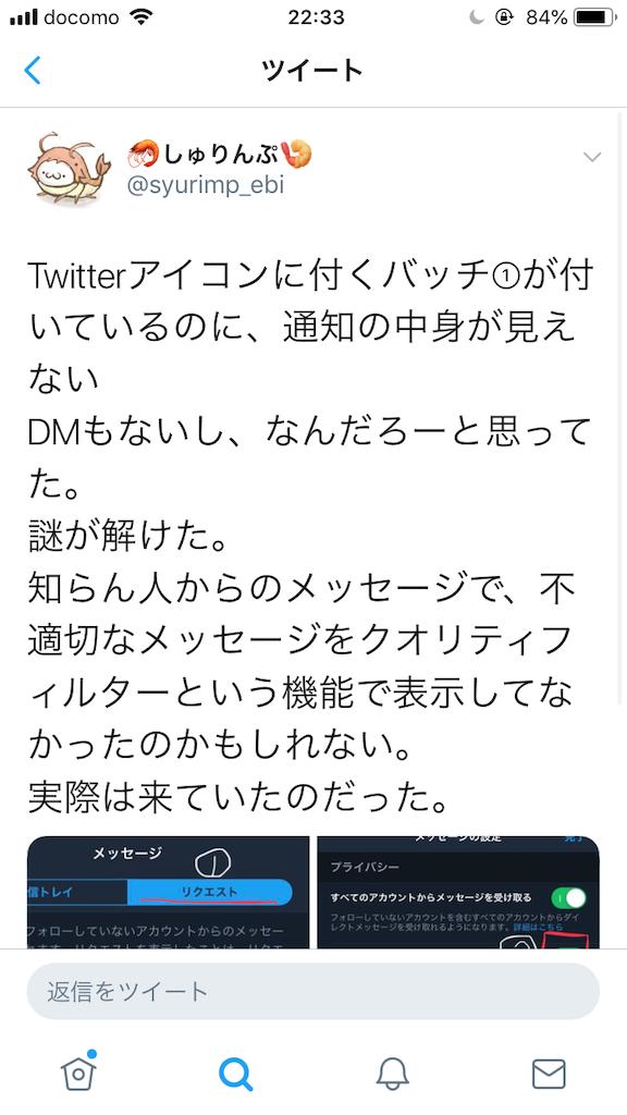 f:id:tsumashir0chan:20190329170816p:image
