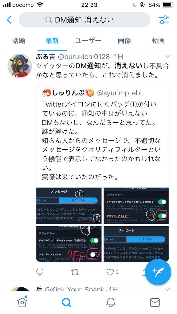 f:id:tsumashir0chan:20190329170826p:image