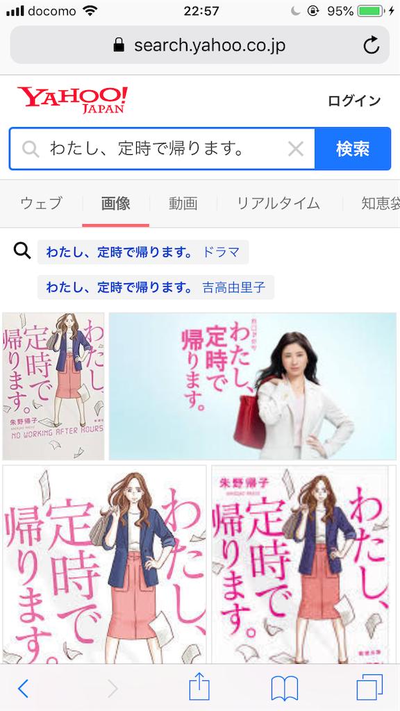 f:id:tsumashir0chan:20190416235657p:image