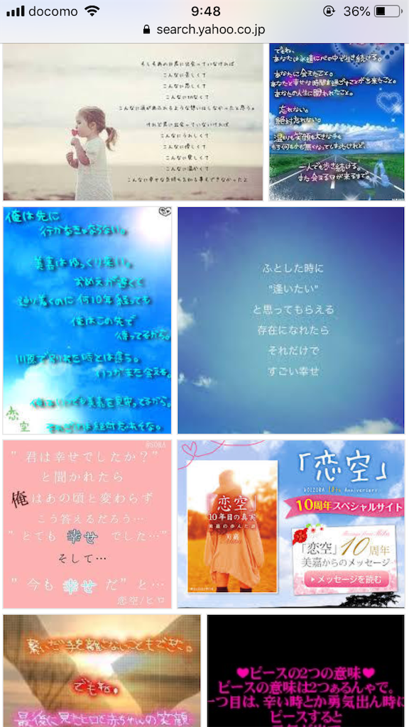 f:id:tsumashir0chan:20190515110255p:image