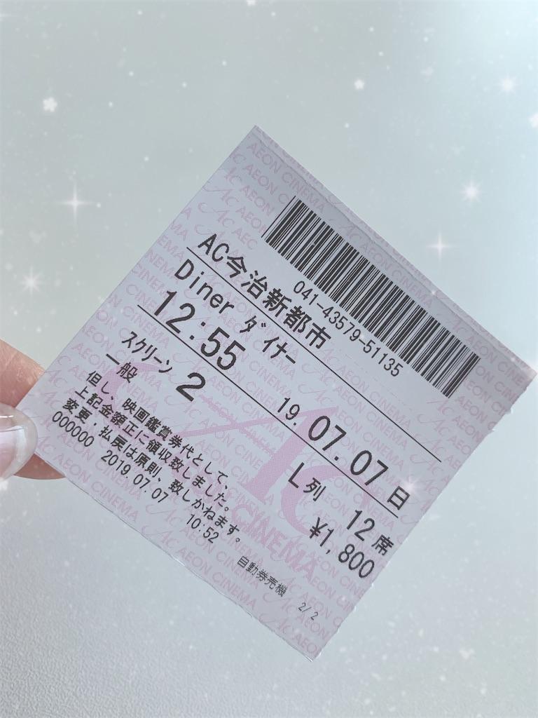 f:id:tsumashir0chan:20190708171303j:image