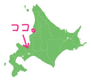 f:id:tsumatan:20160903125120p:plain