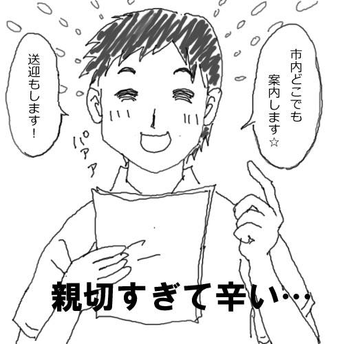 f:id:tsumatan:20160914004432j:plain