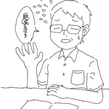 f:id:tsumatan:20160916004344j:plain