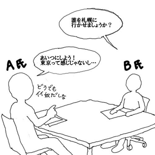 f:id:tsumatan:20161016233704j:plain
