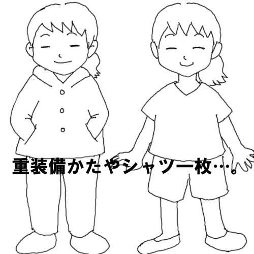 f:id:tsumatan:20161019011735j:plain