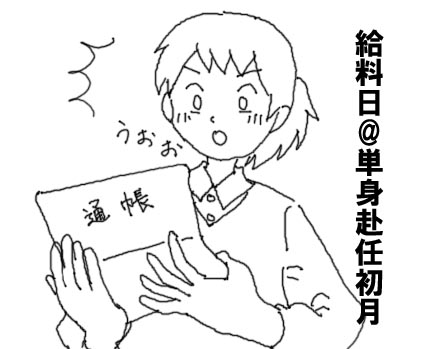 f:id:tsumatan:20161028014735j:plain