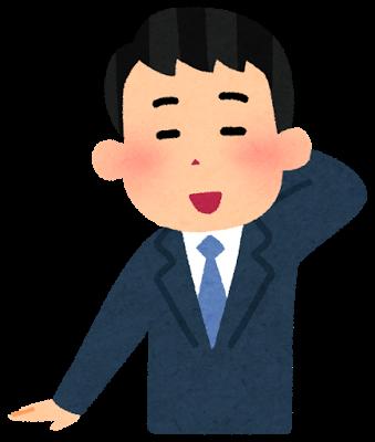 f:id:tsumatan:20161028235107p:plain