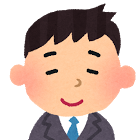 f:id:tsumatan:20161029001140p:plain