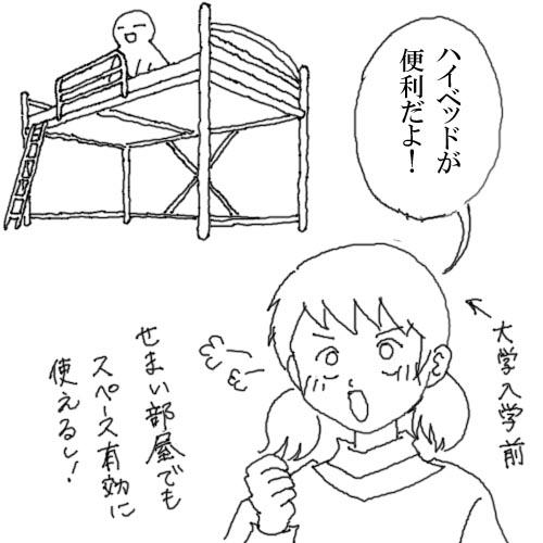 f:id:tsumatan:20161104005355j:plain