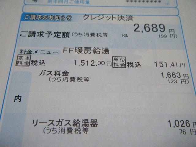 f:id:tsumatan:20161109002353j:plain