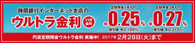 f:id:tsumatan:20161121003143p:plain
