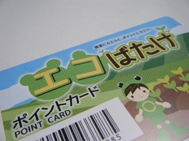 f:id:tsumatan:20161123165411j:plain