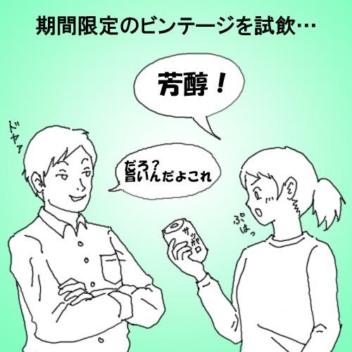 f:id:tsumatan:20161128225619j:plain