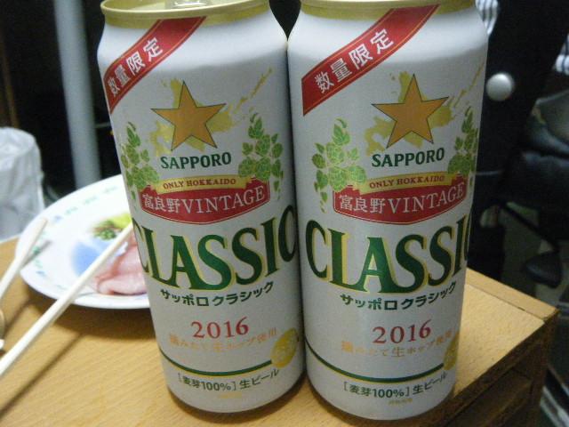 f:id:tsumatan:20161128225732j:plain