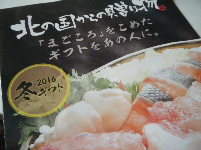 f:id:tsumatan:20161218111139j:plain