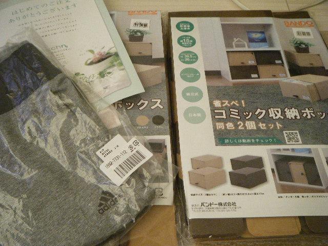 f:id:tsumatan:20161225233927j:plain