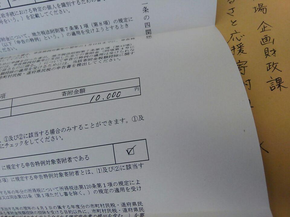 f:id:tsumatan:20170105115719j:plain