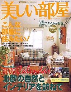 f:id:tsumatan:20170105131237j:plain
