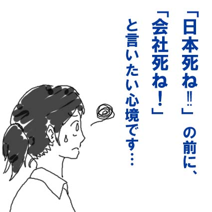 f:id:tsumatan:20170111002747j:plain