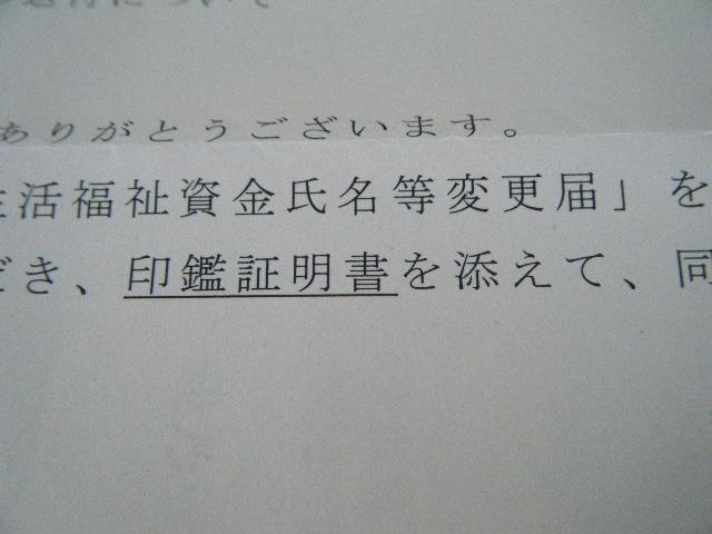 f:id:tsumatan:20170111150702j:plain