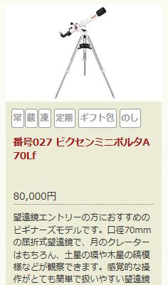 f:id:tsumatan:20170221133103p:plain