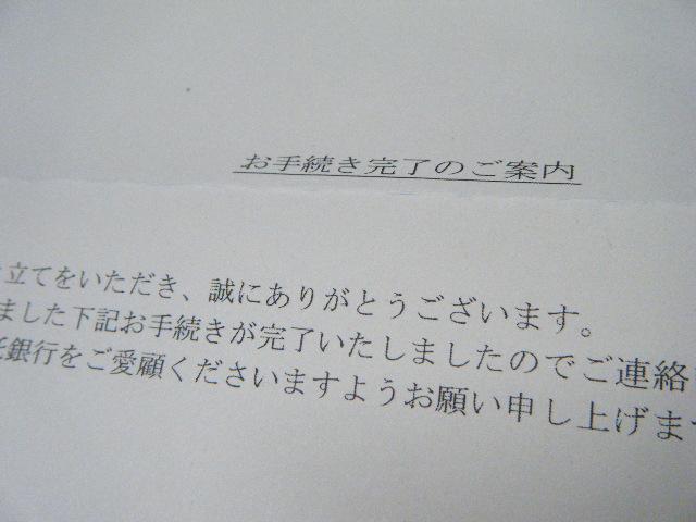 f:id:tsumatan:20170306192225j:plain