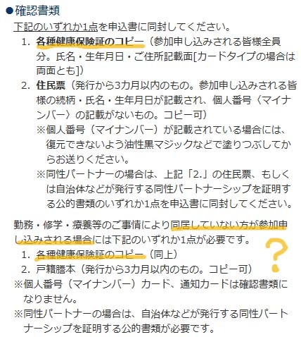 f:id:tsumatan:20170310010448j:plain