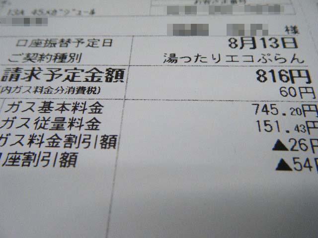 f:id:tsumatan:20170310010549j:plain