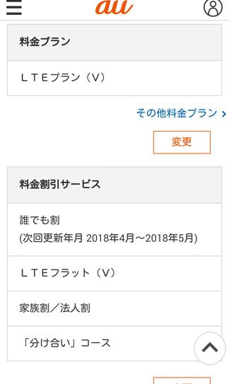 f:id:tsumatan:20170312234347p:plain
