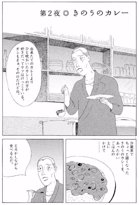 f:id:tsumatan:20170314000634p:plain