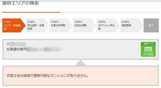 f:id:tsumatan:20170317003906j:plain