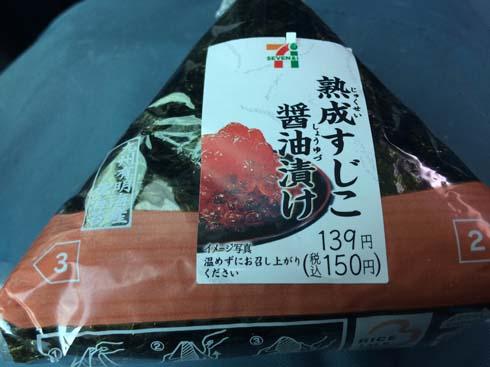 f:id:tsumatan:20170322000951j:plain