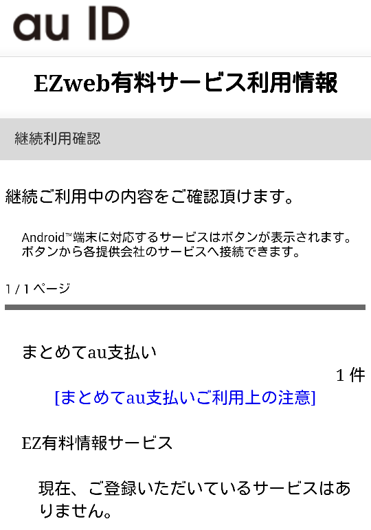 f:id:tsumatan:20170415123014p:plain
