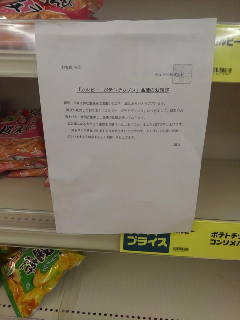 f:id:tsumatan:20170416125854j:plain