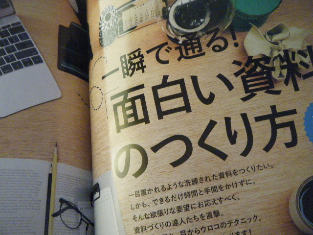 f:id:tsumatan:20170419011809j:plain