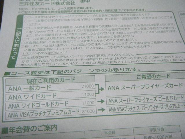 f:id:tsumatan:20170525002333j:plain