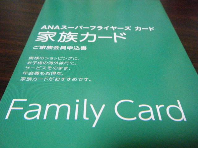 f:id:tsumatan:20170525002719j:plain