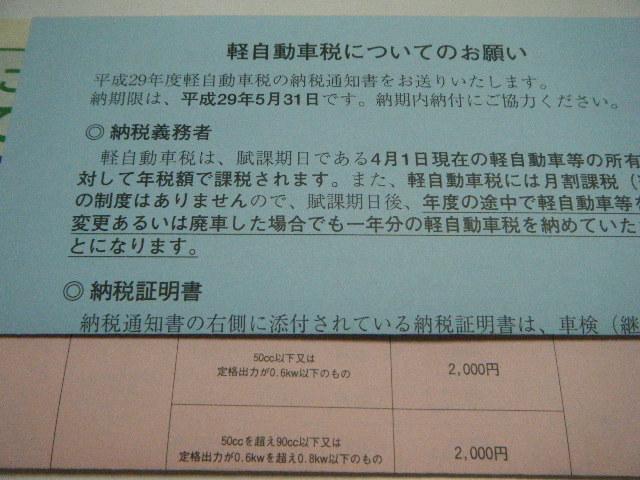 f:id:tsumatan:20170526004643j:plain
