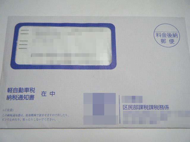 f:id:tsumatan:20170526004712j:plain