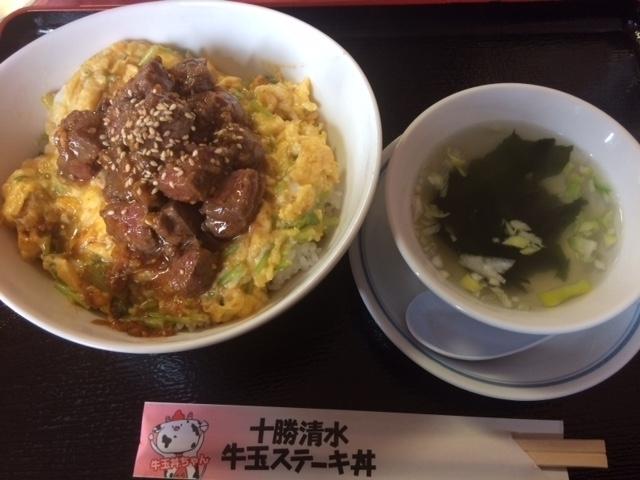 f:id:tsumatan:20170606072648j:plain