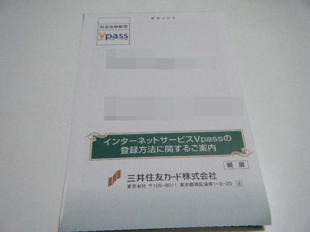 f:id:tsumatan:20170614004941j:plain